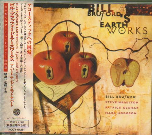 Bill Bruford A Part, And Yet Apart CD album (CDLP) Japanese BFOCDAP658425