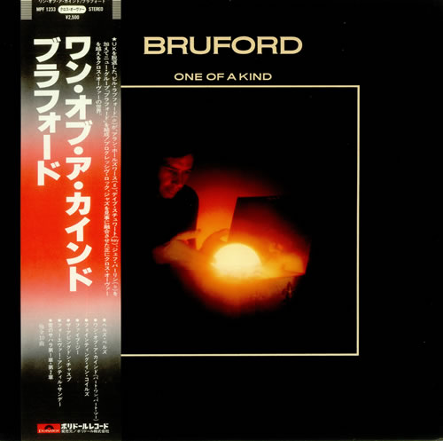 Bill Bruford One Of A Kind Japanese Vinyl Lp Album Lp Record 269782