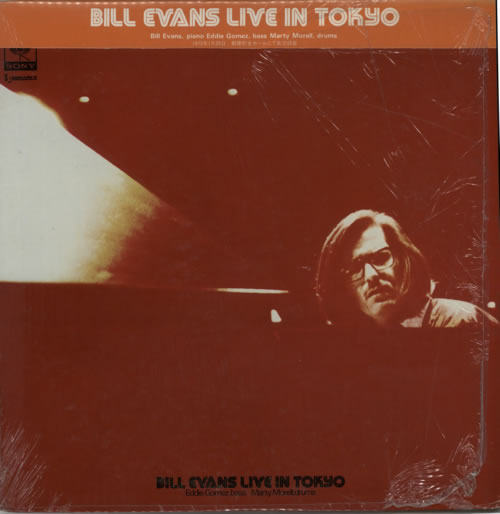 Bill Evans (Piano) Live In Tokyo - 1st + Obi vinyl LP album (LP record) Japanese BLVLPLI609413