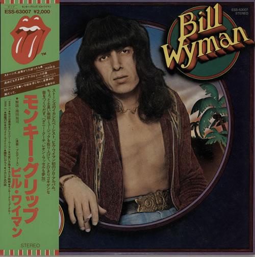Bill Wyman Monkey Grip vinyl LP album (LP record) Japanese WYMLPMO574256