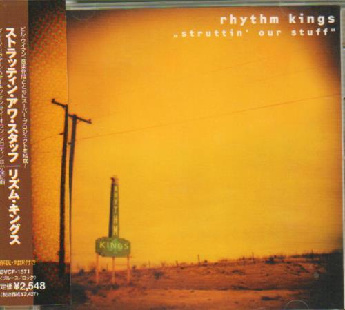 Bill Wyman Struttin' Our Stuff CD album (CDLP) Japanese WYMCDST140398