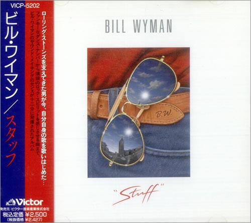 Bill Wyman Stuff CD album (CDLP) Japanese WYMCDST27496
