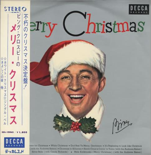 Bing Crosby Christmas Album.Bing Crosby Merry Christmas Japanese Vinyl Lp Album Lp