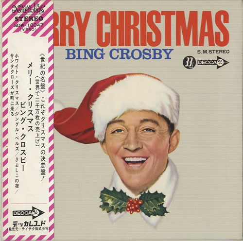 Bing Crosby Merry Christmas Japanese 7
