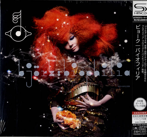 Björk Biophilia SHM CD Japanese BJKHMBI544236