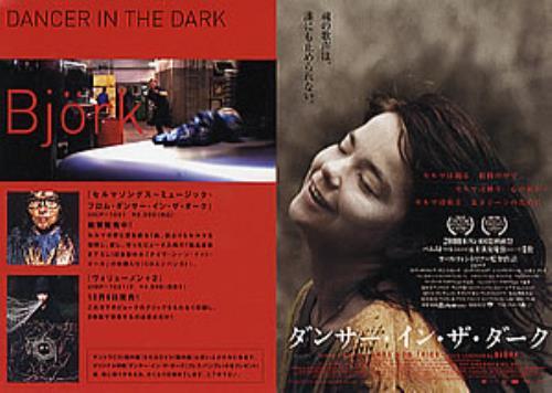 Björk Dancer In The Dark memorabilia Japanese BJKMMDA301744