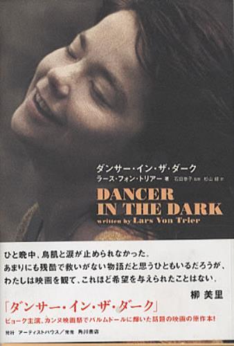 Bjork Dancer In The Dark Japanese Book 326892 4 04 897308 8
