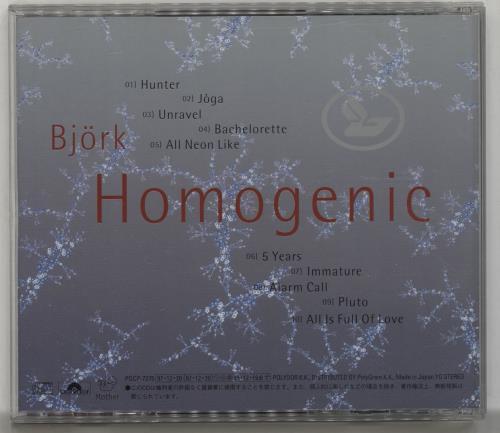 Björk Homogenic CD album (CDLP) Japanese BJKCDHO110170