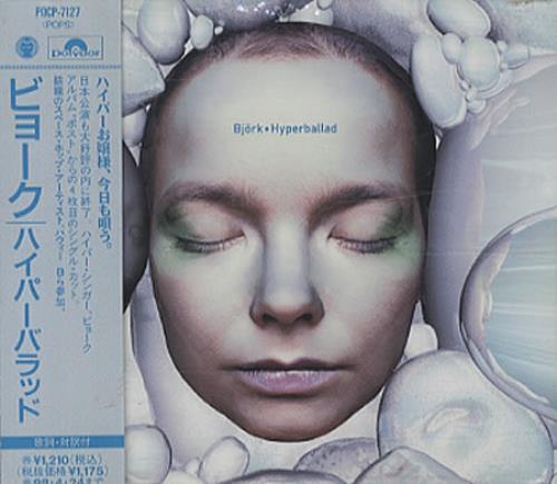 """Björk Hyperballad CD single (CD5 / 5"""") Japanese BJKC5HY143707"""