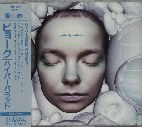 """Björk Hyperballad CD single (CD5 / 5"""") Japanese BJKC5HY61772"""