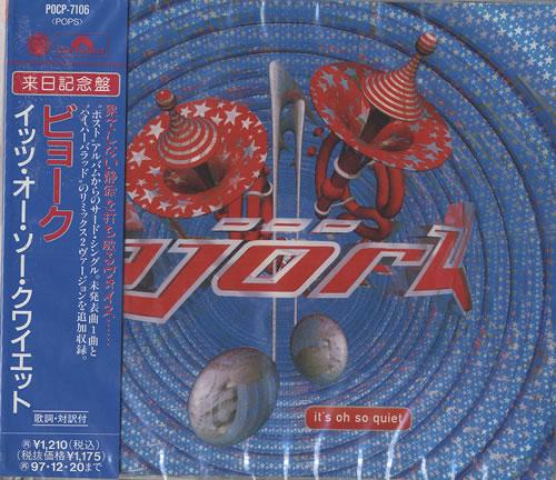 "Björk It's Oh So Quiet CD single (CD5 / 5"") Japanese BJKC5IT143712"