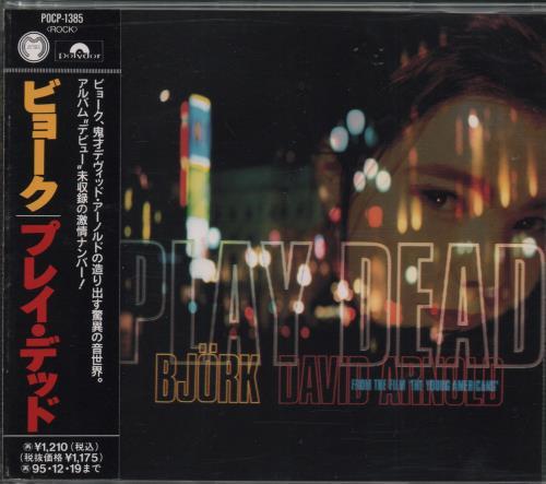 "Björk Play Dead - Remixes CD single (CD5 / 5"") Japanese BJKC5PL23393"
