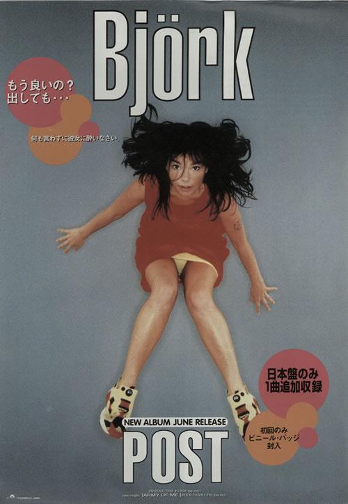 Björk Post - Pair of Poster Handbills handbill Japanese BJKHBPO640109