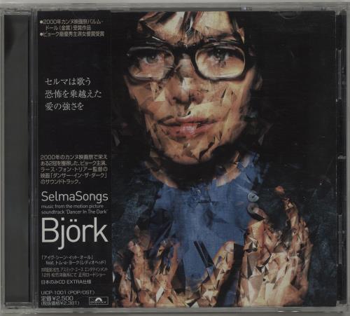 Björk Selmasongs + Obi CD album (CDLP) Japanese BJKCDSE160542