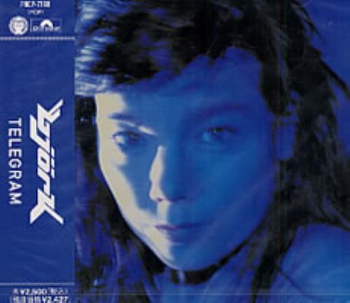 Björk Telegram CD album (CDLP) Japanese BJKCDTE174064