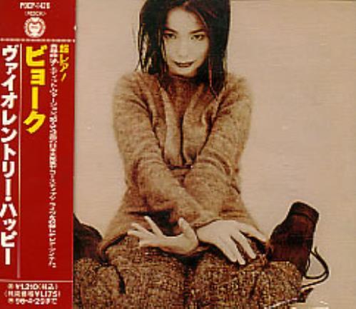 "Björk Violently Happy CD single (CD5 / 5"") Japanese BJKC5VI25835"