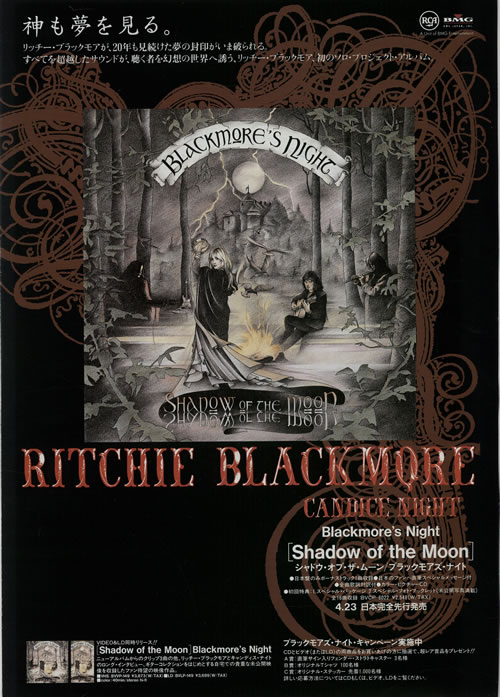 Blackmore's Night Shadow Of The Moon Foldout Handbill handbill Japanese BN-HBSH638418