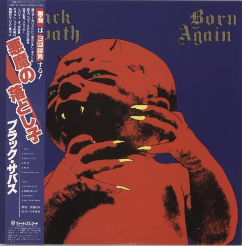 Black Sabbath Born Again + Obi & Sticker vinyl LP album (LP record) Japanese BLKLPBO737879