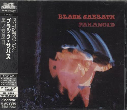 Black Sabbath Paranoid CD album (CDLP) Japanese BLKCDPA725271