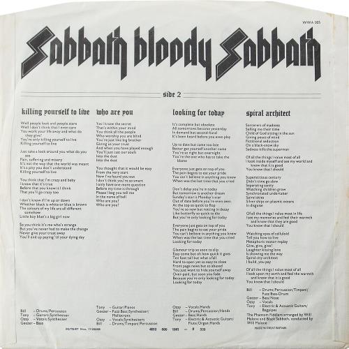 Black Sabbath Sabbath Bloody Sabbath - 1st + Inner - EX vinyl LP album (LP record) UK BLKLPSA582538