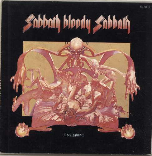 Black Sabbath Sabbath Bloody Sabbath - VG vinyl LP album (LP record) Japanese BLKLPSA676623
