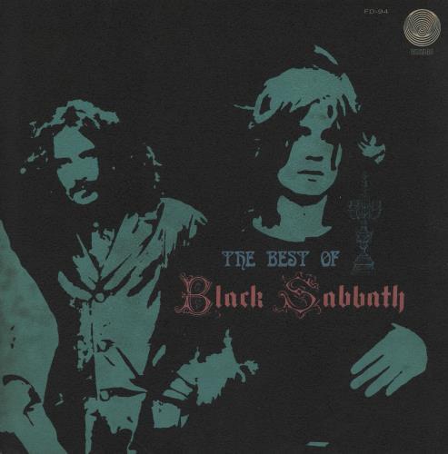 Black Sabbath The Best Of Black Sabbath vinyl LP album (LP record) Japanese BLKLPTH279634