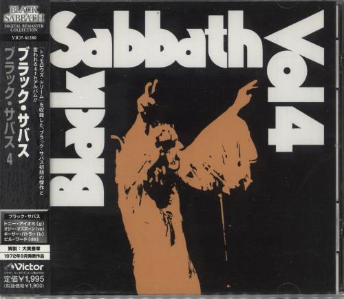 Black Sabbath Volume 4 CD album (CDLP) Japanese BLKCDVO725272