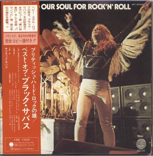 Black Sabbath We Sold Our Soul For Rock 'N' Roll - Complete 2-LP vinyl record set (Double Album) Japanese BLK2LWE258298
