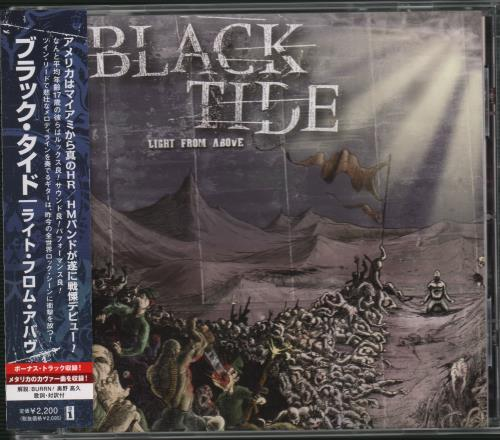 Black Tide Light From Above CD album (CDLP) Japanese I0JCDLI662618