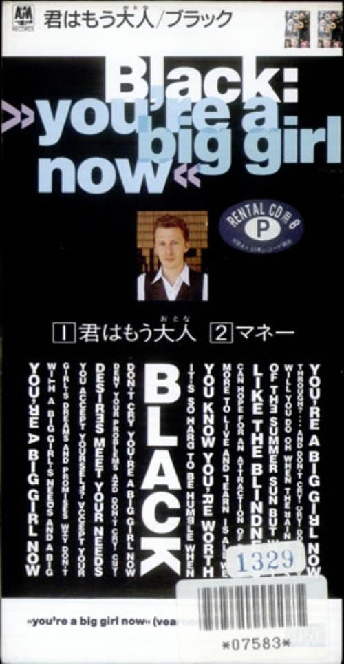 """Black You're A Big Girl Now 3"""" CD single (CD3) Japanese BAKC3YO140314"""
