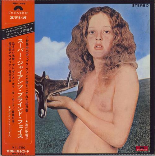 Blind Faith Blind Faith + Obi - EX vinyl LP album (LP record) Japanese B-FLPBL692165