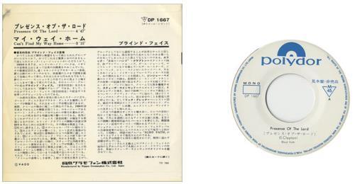"Blind Faith Presence Of The Lord 7"" vinyl single (7 inch record) Japanese B-F07PR457785"