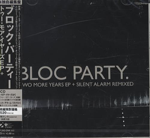 Bloc Party Silent Alarm Remixed Japanese Promo 2 Cd Album Set Double Cd 351817
