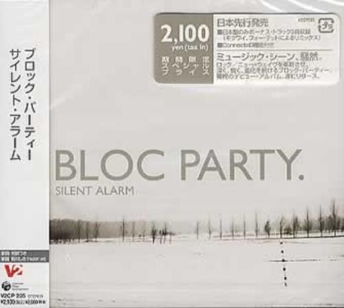 Bloc Party Silent Alarm Japanese Cd Album Cdlp 355400