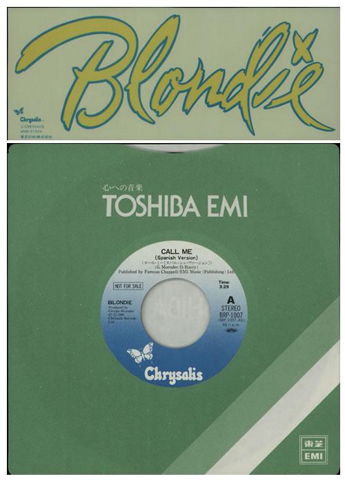 "Blondie Autoamerican + Bonus 7"", Poster, Sticker & Obi-Strip vinyl LP album (LP record) Japanese BLOLPAU40201"
