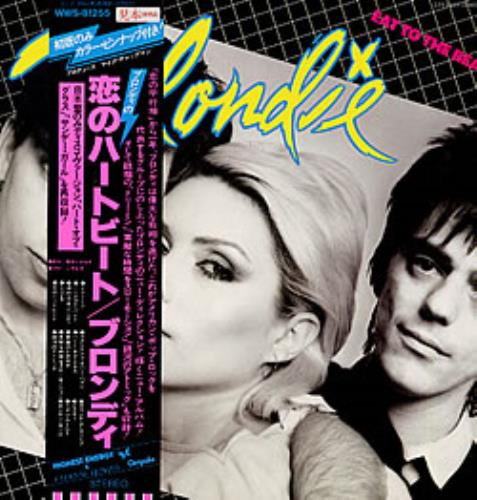 Blondie Eat To The Beat vinyl LP album (LP record) Japanese BLOLPEA236912