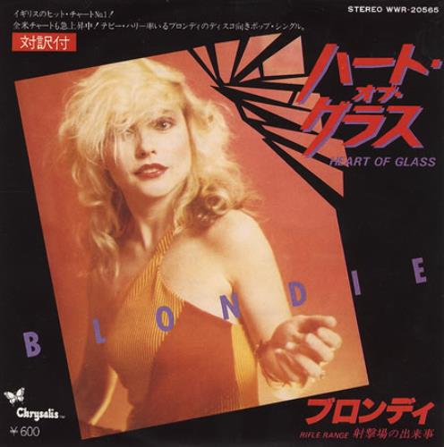 "Blondie Heart Of Glass 7"" vinyl single (7 inch record) Japanese BLO07HE40311"