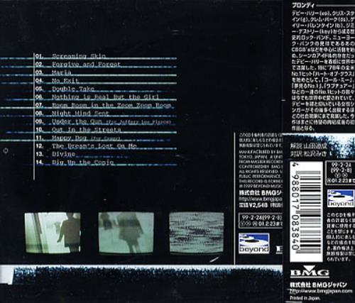 Blondie No Exit Japanese Cd Album Cdlp 128944
