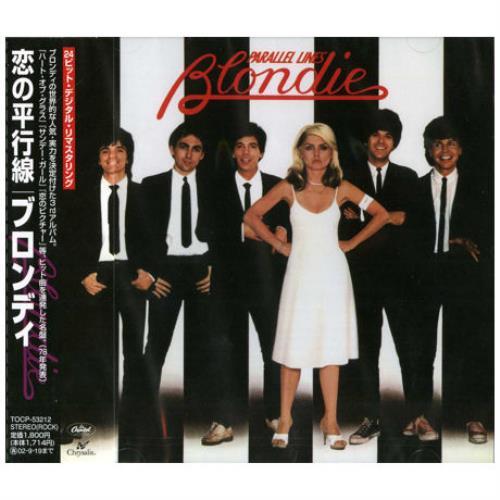 Blondie Parallel Lines CD album (CDLP) Japanese BLOCDPA206419
