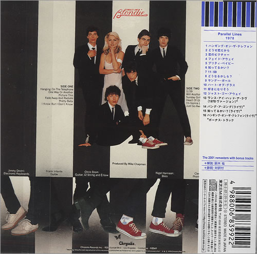 Blondie Parallel Lines CD album (CDLP) Japanese BLOCDPA346223
