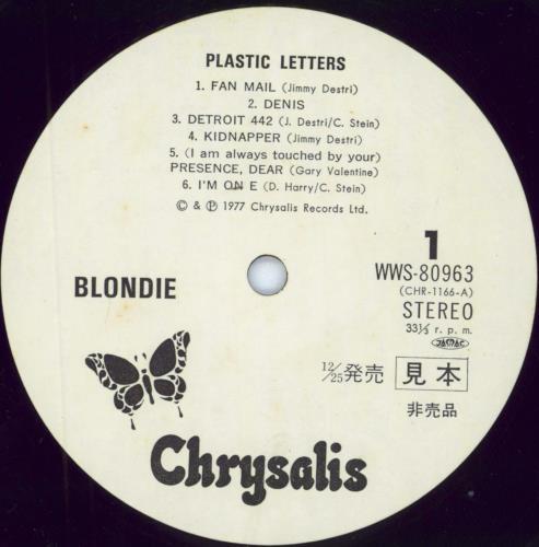 Blondie Plastic Letters - Double Obi vinyl LP album (LP record) Japanese BLOLPPL288895