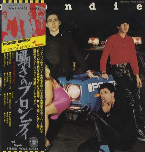 Blondie Plastic Letters vinyl LP album (LP record) Japanese BLOLPPL40215