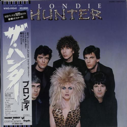 Blondie The Hunter vinyl LP album (LP record) Japanese BLOLPTH40200
