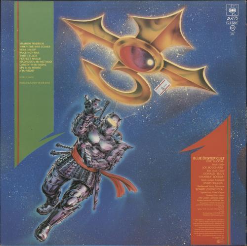 Blue Oyster Cult Club Ninja vinyl LP album (LP record) Dutch BOCLPCL726914