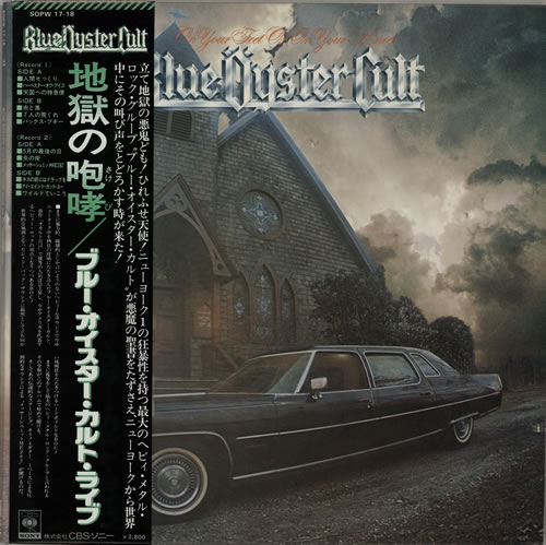 Blue Oyster Cult On Your Feet Or On Your Knees Japanese 2