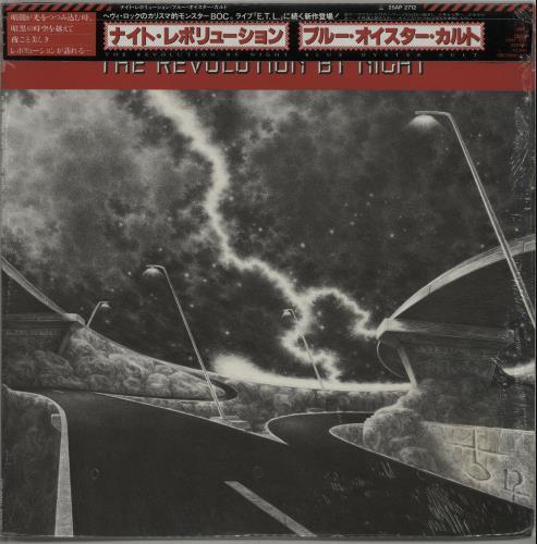 Blue Oyster Cult The Revolution By Night vinyl LP album (LP record) Japanese BOCLPTH651261