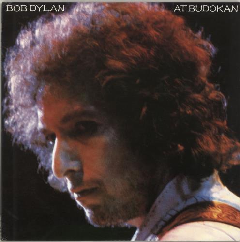 Bob Dylan At Budokan + Poster 2-LP vinyl record set (Double Album) Japanese DYL2LAT702755