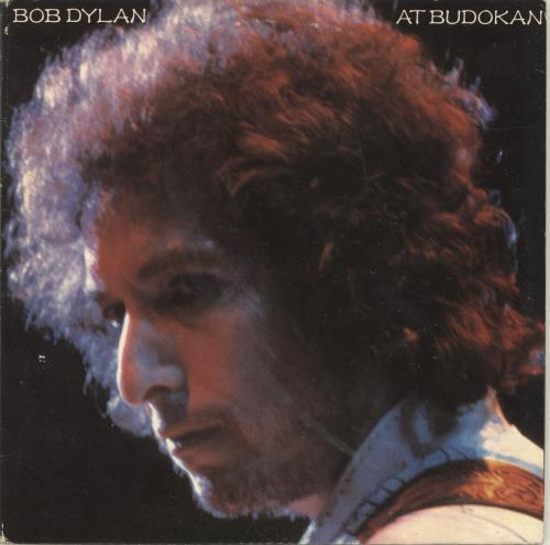 Bob Dylan At Budokan - Complete - EX 2-LP vinyl record set (Double Album) UK DYL2LAT314252