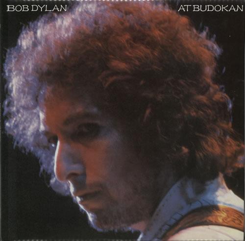 Bob Dylan At Budokan - Red Label 2-LP vinyl record set (Double Album) UK DYL2LAT290239