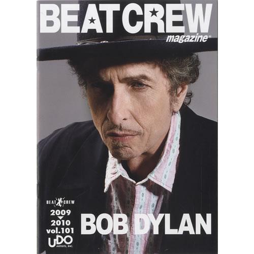 Bob Dylan Beat Crew magazine Japanese DYLMABE502237